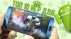 igryi-dlya-os-android.jpg