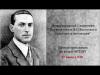 Международный Симпозиум Научная школа Л.С.Выготского: традиции и инновации