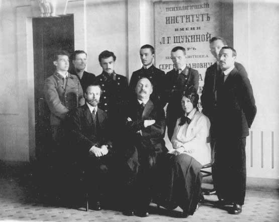 Г.И.Челпанов среди членов Психологического института.