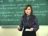 Педагогическая психология (лекция 02)