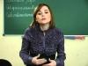 Педагогическая психология (лекция 03)