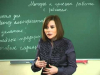 Педагогическая психология (лекция 04)