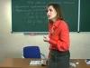 Педагогическая психология (лекция 09)