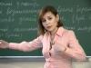Педагогическая психология (лекция 10)